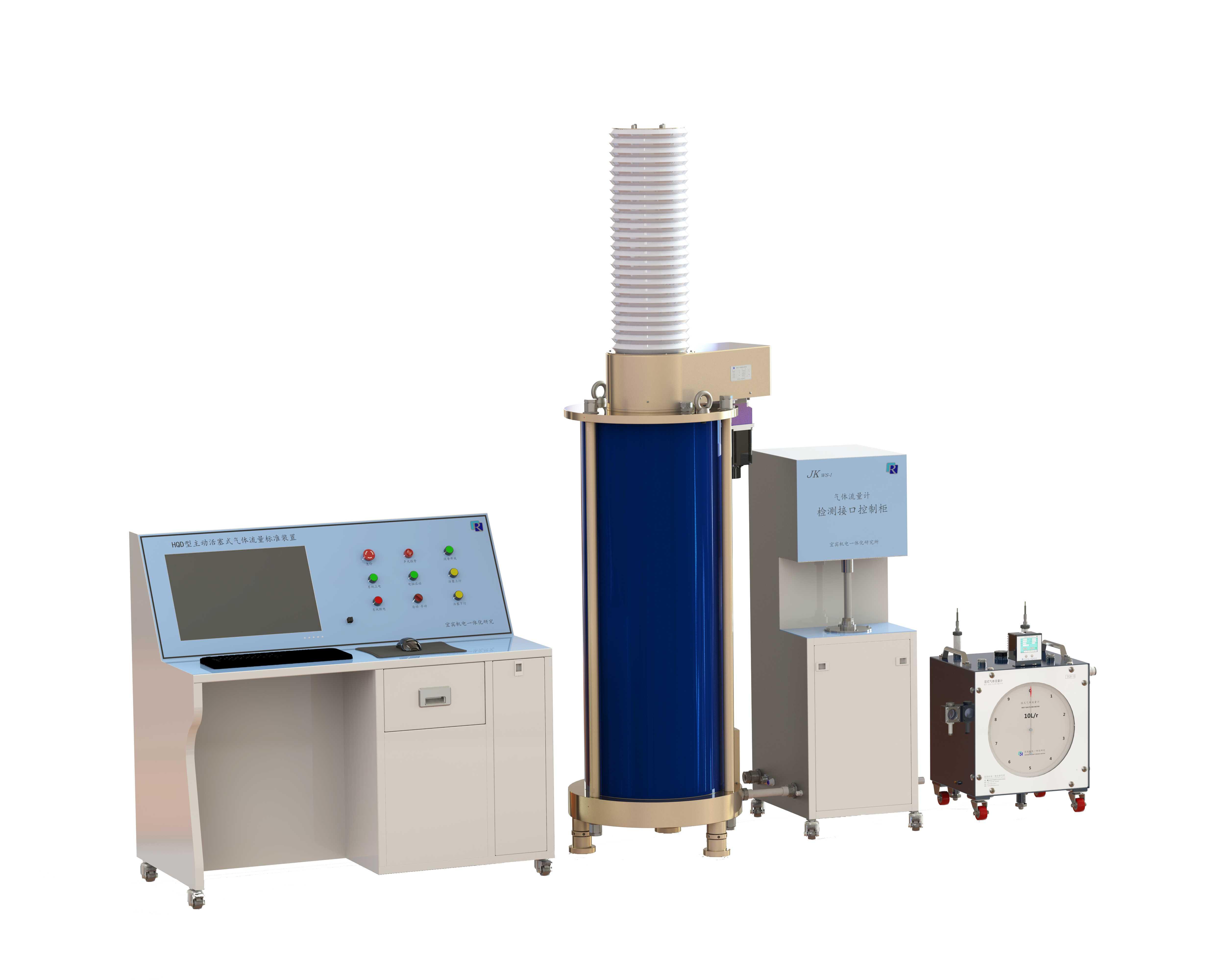 气体流量计检定装置_气体流量计量标准装置 - 宜宾机电一体化研究所